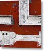 White Arrow On Motel Sign Metal Print