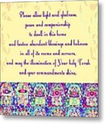 x Judaica House Blessing Prayer Metal Print