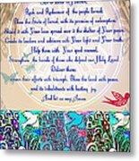 x Judaica Prayer For The State Of Israel Metal Print