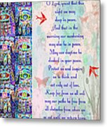 x Judaica Prayer Of Protection Metal Print