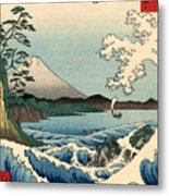 Suruga Satta No Kaijo - Sea At Satta In Suruga Province Metal Print
