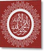 1st Kalimah - Mandala Design Metal Print