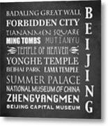 Beijing Famous Landmarks Metal Print