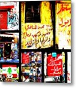 Beirut Funky Walls  Metal Print