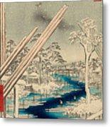 Fukagawa Lumberyards Metal Print
