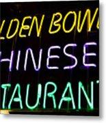 Golden Bowl Metal Print
