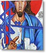 Jesus Tears Metal Print