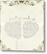 Love Birds Ketubah- Reformed Humanistic Version  Metal Print