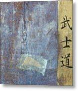 Ethical Code Of The Samurai  Metal Print