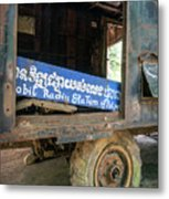Pol Pot Mobile Khmer Rouge Radio Station Anlong Veng Cambodia Metal Print