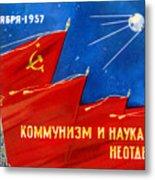 Sputnik 1 Postcard Metal Print