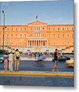 syntagma 'I Metal Print