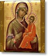 Virgin And Child Religious Art Metal Print