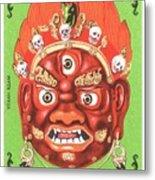 1984 Mongolia God Ulan Yadam Mask Postage Stamp Metal Print