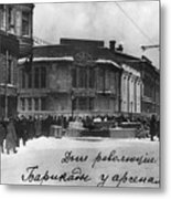 Russian Revolution, 1917 Metal Print