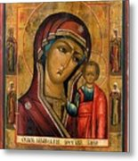 The Mother And Child Metal Print