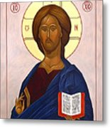 jesus Christ Son Of God Metal Print