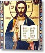 Jesus Christ Catholic Art Metal Print