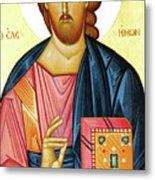 Jesus Teaching Metal Print