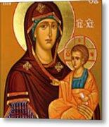 Mary Saint Art Metal Print