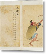 Watercolours On Papers With Popular Life Scenes And Inscriptions Metal Print