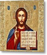 Jesus Christ Lord Savior Metal Print