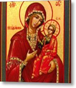 Madonna Enthroned Christian Art Metal Print
