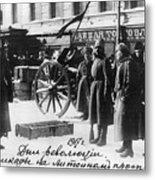 Russian Revolution, 1917 Metal Print