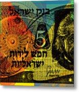 5 Israeli Pounds Banknote - Einstein Metal Print