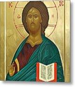 jesus Christ Son Of God Metal Print