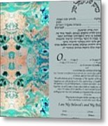 Interfaith Or Reformed Ketubah To Fill Metal Print