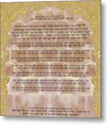 Sukkot-ushpizin Prayer- The Hosts... Metal Print