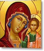 Virgin And Child Christian Art Metal Print