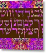 Hebrew Alphabet Metal Print