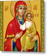 Mary And Child Art Metal Print