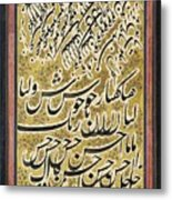 A Calligraphic Album Page Metal Print