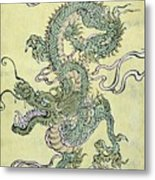 A Chinese Dragon Metal Print