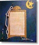A Faithful Prayer Metal Print
