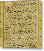 A Rare Calligraphic Panel Metal Print