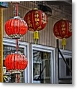 A Touch Of China Metal Print
