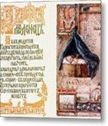 Abc Myslete Elizabeth Merkuryevna Boehm Endaurova Metal Print