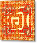Abstract Maze Metal Print
