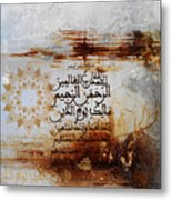 Alhamdo-lillah Metal Print