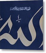 Allah - The Light Of The Heavens N Earth Metal Print by Faraz Khan