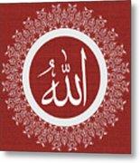 Allah - Mandala Design Metal Print