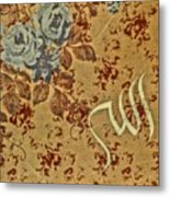 Allah Vintage Metal Print by Salwa  Najm