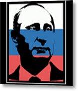 Anti Trump Art Impeach President Resist Putin Dark Metal Print