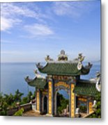 Archway By The Sea Metal Print