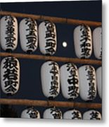 Asakusa Temple Lanterns With Moon Metal Print