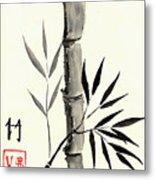 Asian Bamboo Metal Print